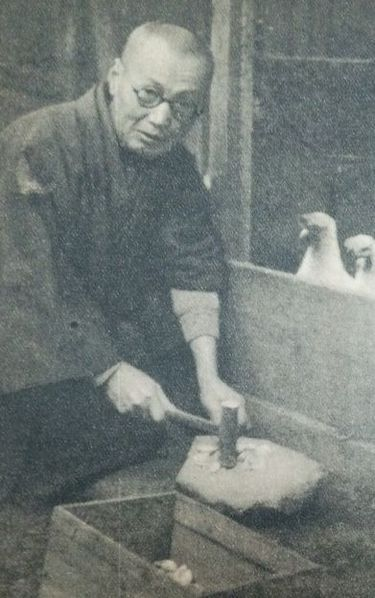 飯田蛇笏の俳句